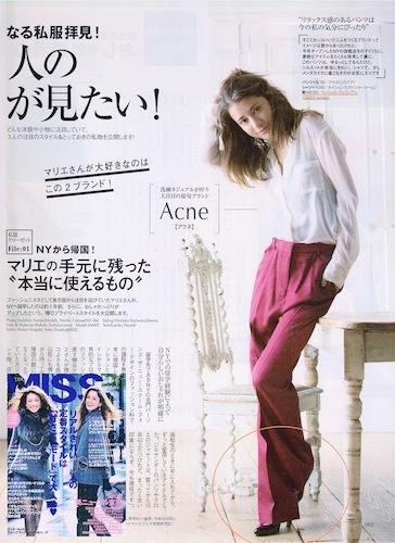 マリエ,ファッション