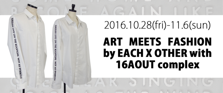 ART MEETS FASHION by EACH x OTHER by 16AOUT complex