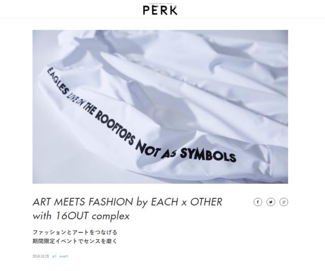perk-web